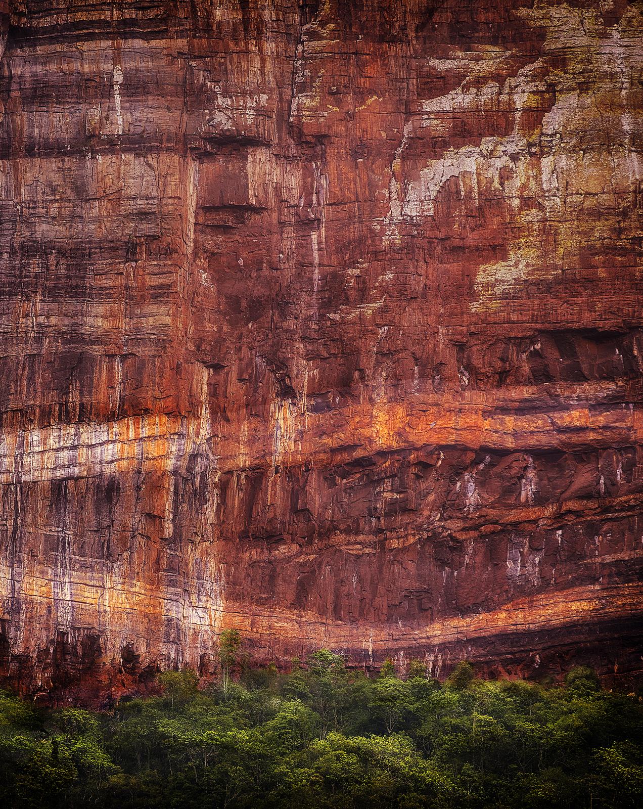 Swadini Cliff